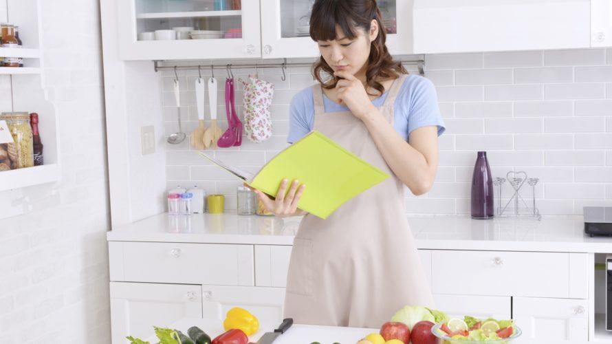 料理が苦手な人でも気軽に栄養摂取できる「完全食」を紹介します!