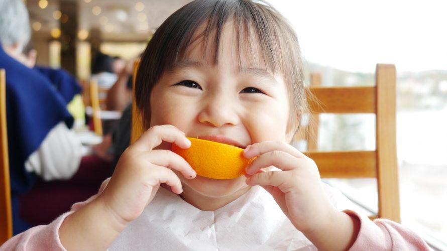 咀嚼(そしゃく)は人にとってどんな意味がある?完全食を通じて噛むことの意味を再検討!