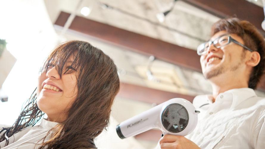 人を美しく!多忙な美容師には完全食がおすすめ!