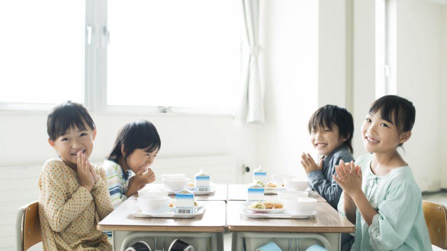 子供の食事はどうしてる?完全食を取り入れれば栄養管理が簡単に!