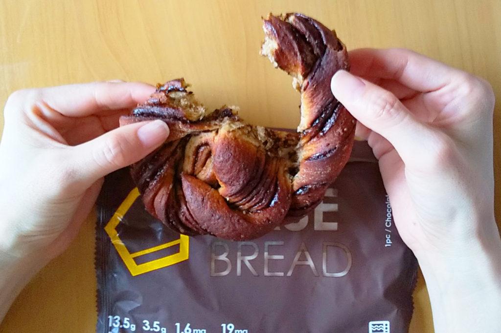 今回発売したベースブレッドチョコレートは非常に味にも優れた食べものであるため、どんな人にもおすすめです。
