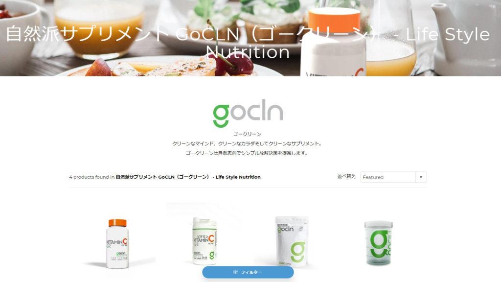 GoCLN